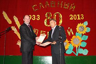 В октябре 2013 года ГАОУ НПО ПУ № 46 отметило 80-летний юбилей